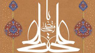 TasvirShakhes-Kashani-Nahj42-08-bozorgtarin-moshkele-mardom-az-negahe-Amiralmomenin-(AS)-moshkele-eteghadi-Thaqalain_IR