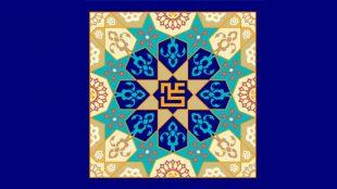 TasvirShakhes-Kashani-Nahj43-03-Fazaele-Amirolmomenin(AS)-Dar-Bayane-Hazrate-Zahra(AS)-Thaqalain_IR