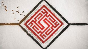 TasvirShakhes-Kashani-Nahj43-06-Fazaele-Amirolmomenin(AS)-Dar-Bayane-Emam-Hadi(AS)-Thaqalain_IR