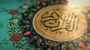 TasvirShakhes-Sadighi-13961018-506-Mani-Arab-Dar-Ghoran-Thaqalain_IR