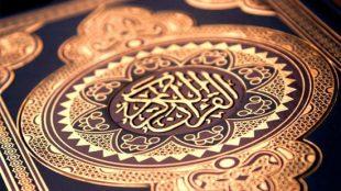 TasvirShakhes-Sadighi-13961018-508-Ghavaede-Khodavand-Dar-Hasanat-Va-Sayeat-Thaqalain_IR