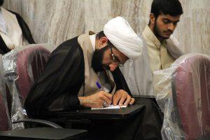 Rahman Setayesh-13970428-Tafsir-Thaqalain_IR (7)