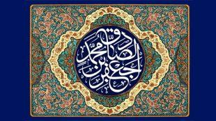 TasvirShakhes-05-Sadighi-13970403-Keramate-Emam-Sadegh(AS)
