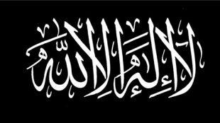 TasvirShakhes-06-Sadighi-13970423-Favayede-Goftane-Zekre-La-Elaha-Ela-Allah-Thaqalain_IR