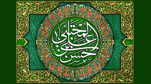 TasvirShakhes-Kashani-Naghshe-Ashas01-03-Fazaeli-Az-Emam-Hasan-Mojtaba(AS)-Thaqalain_IR