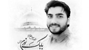 TasvirShakhes-ShahidBabakNooriHaris-Thaqalain_IR