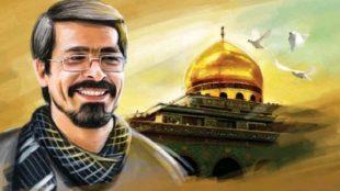 TasvirShakhes-ShahidMortezaAtaei-(2)-Thaqalain_IR