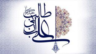 TasvirShakhes-Kashani-Naghshe-Ashas06-04-Mazloumiyate-Amirolmomenin(AS)-Thaqalain_IR