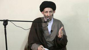 TasvirShakhes-Jazayeri-13970529-Nahve Mafhoumi-03-Thaqalain_IR