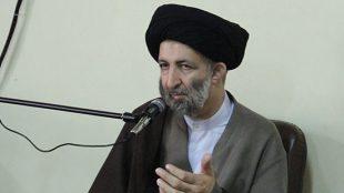 TasvirShakhes-Jazayeri-13970531-Daramadi Bar Elme Osoul-Thaqalain_IR