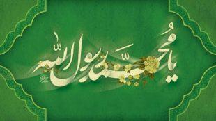 TasvirShakhes-Kashani-Nahj45-07-Ahmad-Namidane-Payambar(AS)-Az-Souye-Abotaleb(AS)-Thaqalain_IR
