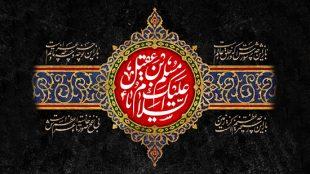 TasvirShakhes-Kashani-shabe01Moharram1396-Thaqalain_IR