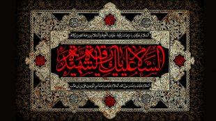 TasvirShakhes-Kashani-shabe03Moharram1396-Thaqalain_IR