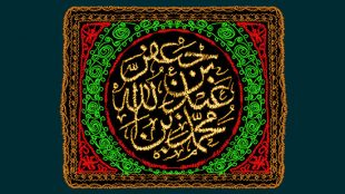 TasvirShakhes-Kashani-shabe04Moharram1396-Thaqalain_IR