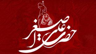 TasvirShakhes-Kashani-shabe07Moharram1396-Thaqalain_IR