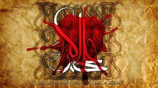 TasvirShakhes-Kashani-shabe08Moharram1396-Thaqalain_IR