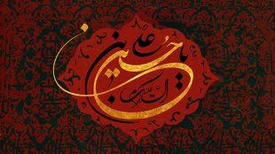 TasvirShakhes-Kashani-shabe10Moharram1396-Thaqalain_IR