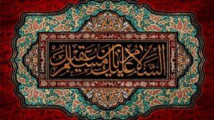 TasvirShakhes-Sadighi-Shabe01Moharram1396-Thaqalain_IR