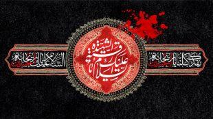 TasvirShakhes-Sadighi-Shabe03Moharram1396-Thaqalain_IR