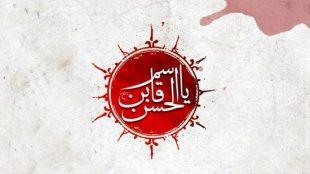 TasvirShakhes-Sadighi-Shabe06Moharram1396-Thaqalain_IR