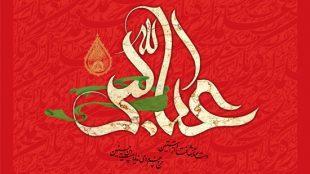 TasvirShakhes-Sadighi-Shabe09Moharram1396-Thaqalain_IR