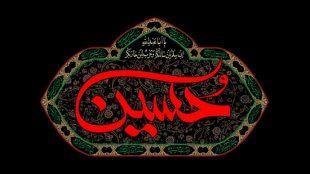 TasvirShakhes-Sadighi-Shabe10Moharram1396-Thaqalain_IR