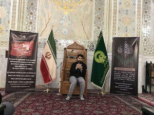 ZabanEnglishi-OrdooTabestan-1397-Mashhad-Thaqalain_IR (50)