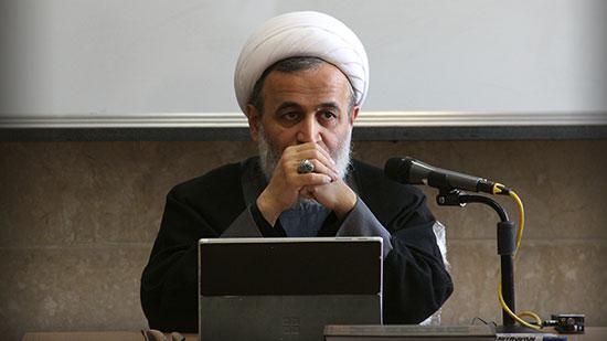 نظام اخلاق اسلامی-جلسه سوم