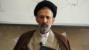 TasvirShakhes-Sadr-13970703-KetabAljahad-Thaqalain_IR