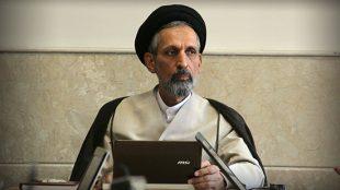 TasvirShakhes-Sadr-13970707-KetabAljahad-Thaqalain_IR
