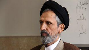 TasvirShakhes-Sadr-13970716-KetabAljahad-Thaqalain_IR