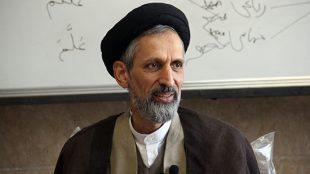 TasvirShakhes-Sadr-13970717-KetabAljahad-Thaqalain_IR