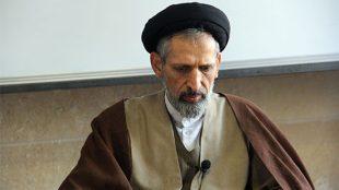 TasvirShakhes-Sadr-13970723-KetabAljahad-Thaqalain_IR
