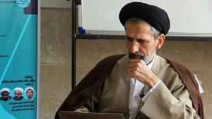 TasvirShakhes-Sadr-13970724-KetabAljahad-Thaqalain_IR