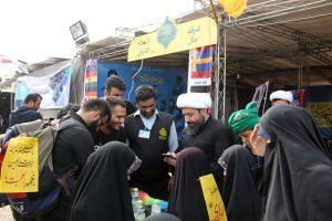 Arbaein1397-Mokeb-Thaqalain_IR (1)