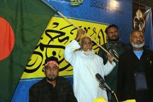 Arbaein1397-Mokeb-Thaqalain_IR (45)