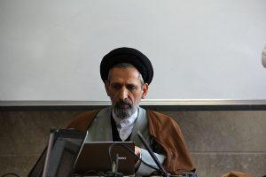 Sadr-13970829-KetabAljahad-Thaqalain_IR (1)
