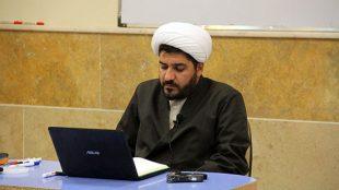 TasvirShakhes-Afkhami-13970821-EnsanShenasi-Thaqalain_IR