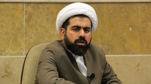 TasvirShakhes-Hosseinzade-13970906-AshnaeiBaQuran-Thaqalain_IR