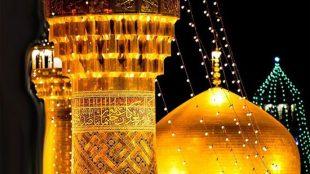 TasvirShakhes-Sadighi-13970501-610-Dastani-Az-Tavasol-Be-Emam-Reza(AS)-Thaqalain_IR