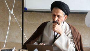 TasvirShakhes-Sadr-13970819-KetabAljahad-Thaqalain_IR