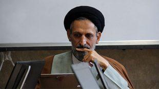 TasvirShakhes-Sadr-13970821-KetabAljahad-Thaqalain_IR