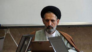 TasvirShakhes-Sadr-13970826-KetabAljahad-Thaqalain_IR