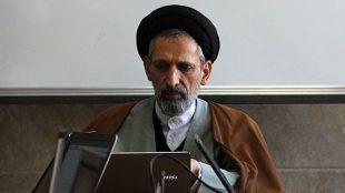 TasvirShakhes-Sadr-13970829-KetabAljahad-Thaqalain_IR