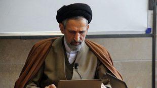 TasvirShakhes-Sadr-13970903-KetabAljahad-Thaqalain_IR