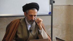 TasvirShakhes-Sadr-13970905-KetabAljahad-Thaqalain_IR