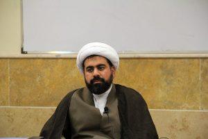Hosseinzade-13970913-AshnaeiBaQuran-Thaqalain_IR (1)