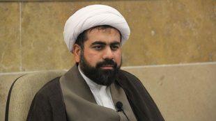 TasvirShakhes-Hosseinzade-13970927-AshnaeiBaQuran-Thaqalain_IR