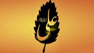 TasvirShakhes-PorseshVaPasokh-AhleBeyt-522-Thaqalain_IR