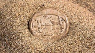 TasvirShakhes-PorseshVaPasokh-AhleBeyt-526-Thaqalain_IR